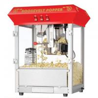 Great Northern Popcorn 6010 Popcorn Popper Machine