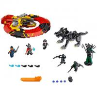 400-Piece LEGO Marvel Super Heroes Ultimate Battle