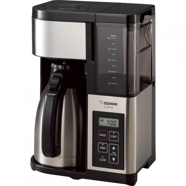 Zojirushi Fresh Brew Plus Thermal Carafe Coffee Maker for $100.13