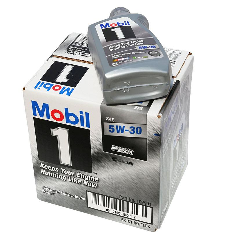 Mobil 1 94001 5w 30 synthetic motor oil best price Best price on motor oil