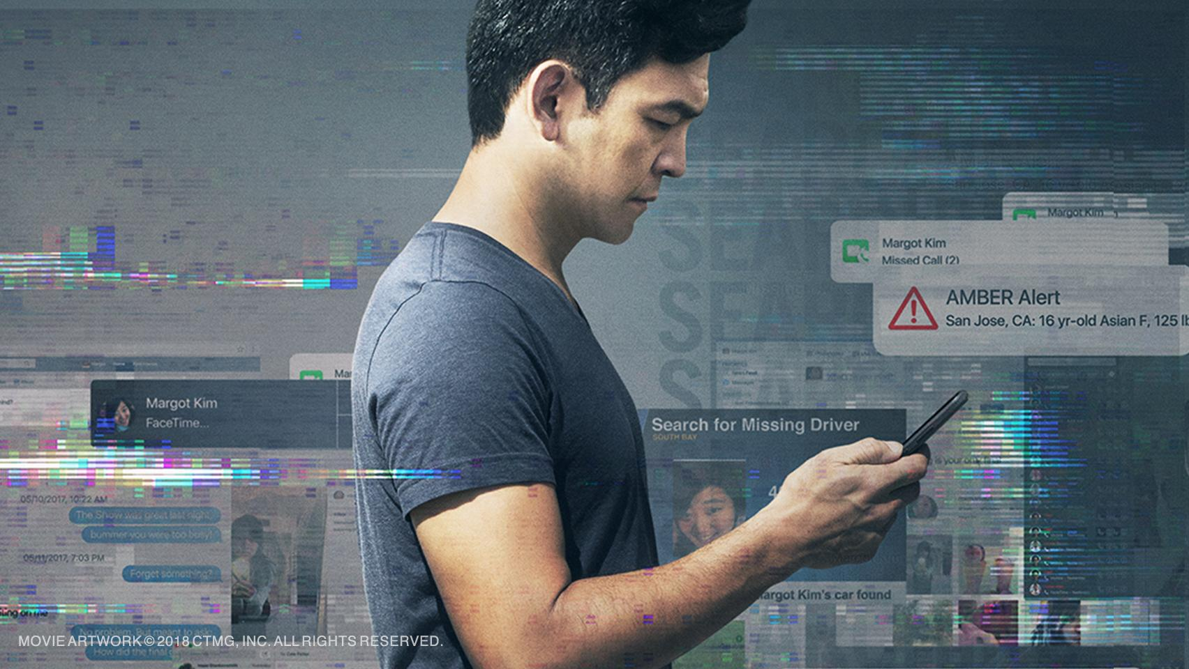 Watch Searching Movie
